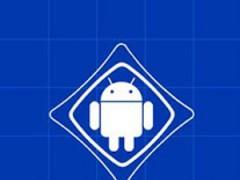 A4D Mobile Utility 1.5 Screenshot