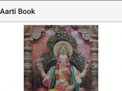 Aarti Book 4.2 Screenshot