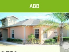 ABB 1.0 Screenshot