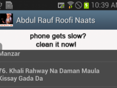 Abdul Rauf Roofi Natain 1.0 Screenshot