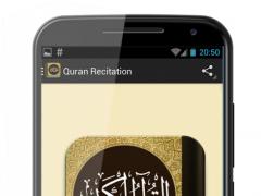 Abdullah Awad al-Juhani Quran 1.0 Screenshot