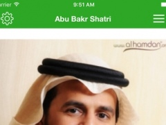 Abu Bakr Shatri - Al Quran القرآن 2.0 Screenshot