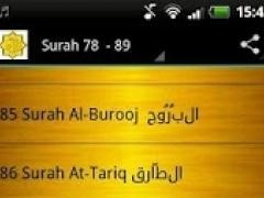 Abu Bakr Shatri Quran MP3 1.3 Screenshot