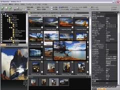 ACDSee Pro 2 Photo Manager 2.0.219 Screenshot