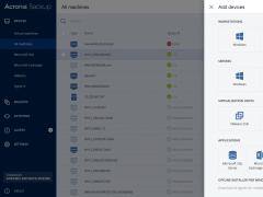 Acronis Backup for Virtual Host 12.5 Screenshot