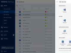 Acronis Backup for Virtual Host 12.5 Screenshot
