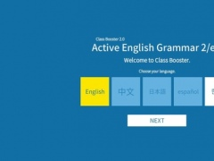 Active English Grammar 2nd 2 2.0 Screenshot
