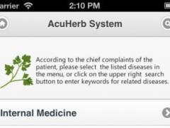 AcuHerb 5.1 Screenshot