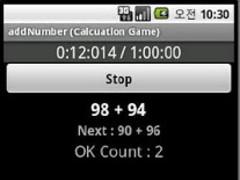 add Number Game 2.8 Screenshot