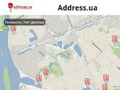 Address.ua (Layar) 1.0 Screenshot