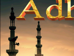 Adhan Voices Around The World 1 1 Free Download
