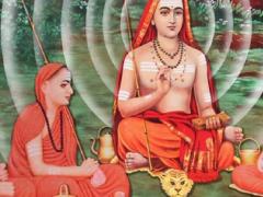 Adi Shankara Slokas & Stotras 1.0 Screenshot
