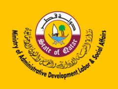 ADLSA Qatar 1.1 Screenshot