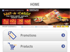 AEON Credit Service Malaysia 1.0.3 Screenshot