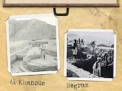 Afghanistan - Hidden Treasures 1.0 Screenshot