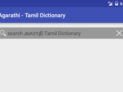 Agarathi - Tamil Dictionary 1 0 Free Download