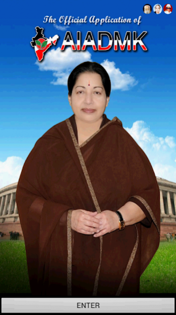 Amma J Jayalalithaa 14 0 Free Download Jayalalitha png image is a free png picture with transparent background. amma j jayalalithaa 14 0 free download
