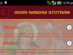 Aigiri Nandini - AR Rahman - Album - Chaturbhujam by