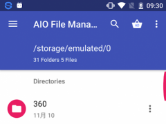 AIO File Manager 1.8 Screenshot