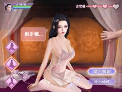 Air Force Jet Dogfight Free 1.0 Screenshot