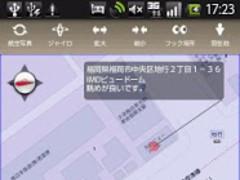 Air Hook 1.0.2 Screenshot