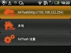 Air Media Drive 1.0.10 Screenshot