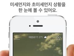 Air Today - 우리동네의 미세먼지와 날씨를 한 눈에 1.01 Screenshot