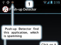AirPush Ads Detector 1.0R Screenshot