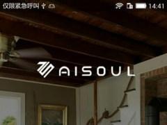 Aisoul 1.6.6 Screenshot