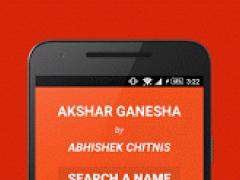 Akshar Ganesha 24 Screenshot