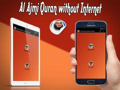 Al Ajmi Quran without Internet 1.0 Screenshot