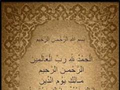 Al Fatiha 1 2 Free Download