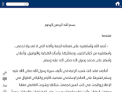 Al-lektz 1.0 Screenshot