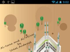 Al Miraj (Lite) 12 Screenshot