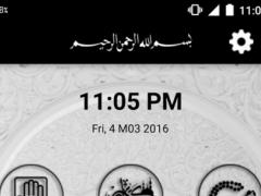 Al Muslim: Quran Ramadan Qibla 1.0 Screenshot