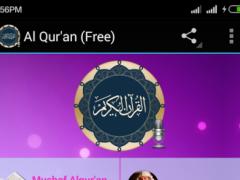 Al Qur'an Murottal 1.5 Screenshot