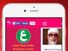 Al Quran Audio 30 Juz (No Ad) 1.0 Screenshot