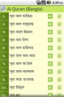 al quran arabic to bangla pdf free download