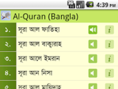 Al-quran (bangla) apk download latest version 4. 0. 1 orangebd. Holy.