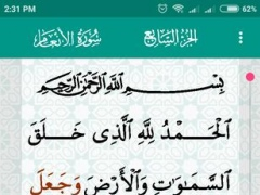 Review Screenshot - Free Quran – Your Ticket to Learning the Holy Quran