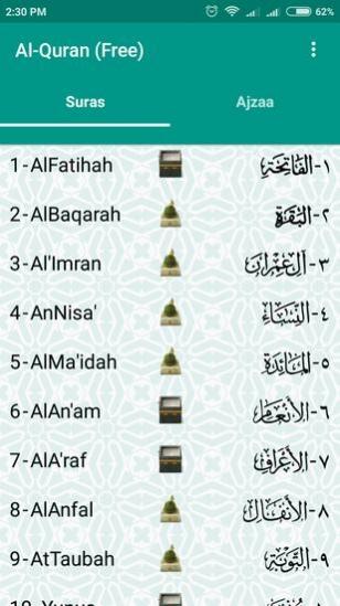 Al Quran Free
