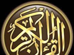 Al Quran Melayu Sudais Audio-Complete Koran Mp3 3.1 Screenshot