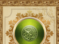 Al Quran PRO - القرآن (ISLAM) 1.1 Screenshot