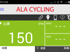 ALA CYCLING 1.1.6 Screenshot