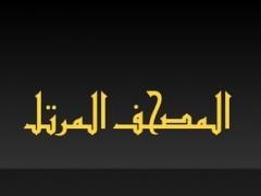 Alajamy 1 Screenshot