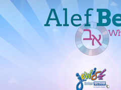 Alef Bet Wheel 1.0 Screenshot