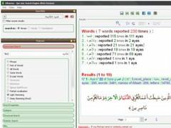 Alfanous - Quranic Search Engine API 0.4.20 Screenshot
