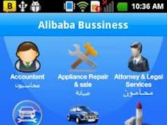 Alibaba Business 1.0 Screenshot