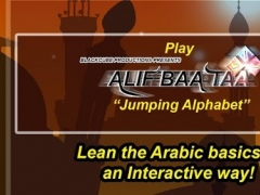 Alif Baa Taa Jumping Letters 2.1 Screenshot