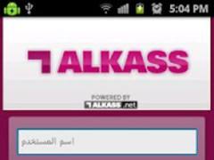 AlKass Forum 1.3 Screenshot